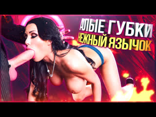 PATTY MICHOVA, DANNY D Banging The Butler (Porn, 2020, HD, fuck, big ass, big tits, big ass, brazzers, blowjob, sex, секс, трах)