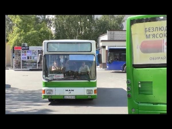В Песочине боролись за автобусный маршрут 09 09 2019