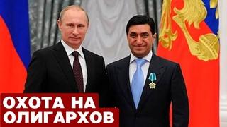 🔴 ПЕРВЫЙ ПОШЁЛ: Амеpикaнские суды начали забирать недвижимость у российских олигархов / новости