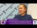 Алёна Барба - украшения ручной работы- Win Win LIVE 19 16 45 2020 02 27 16 00 04