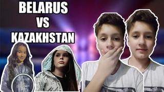 Реакція На Дитяче Євробачення!BELARUS VS KAZAKHSTAN!Arina Pehtereva -Aliens/Karakat Bashanova-Foreve