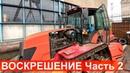 Оживление гусеничного трактора Беларус МТЗ-2103 .Часть 2
