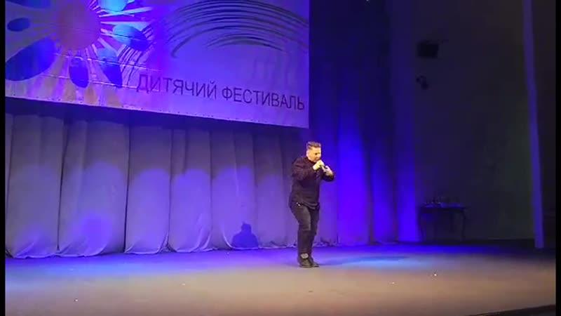 Євген Літвінкович Талановиті діти України