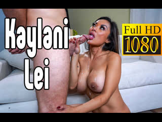 Kaylani Lei большие сиськи big tits Трах, all sex, porn, big tits , Milf, инцест, порно blowjob brazzers секс анальное