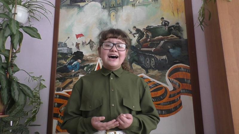 Областной конкурс Войну видали лишь в кино МАОУ Омутинская СОШ № 1 Логиновских Полина 5 а класс