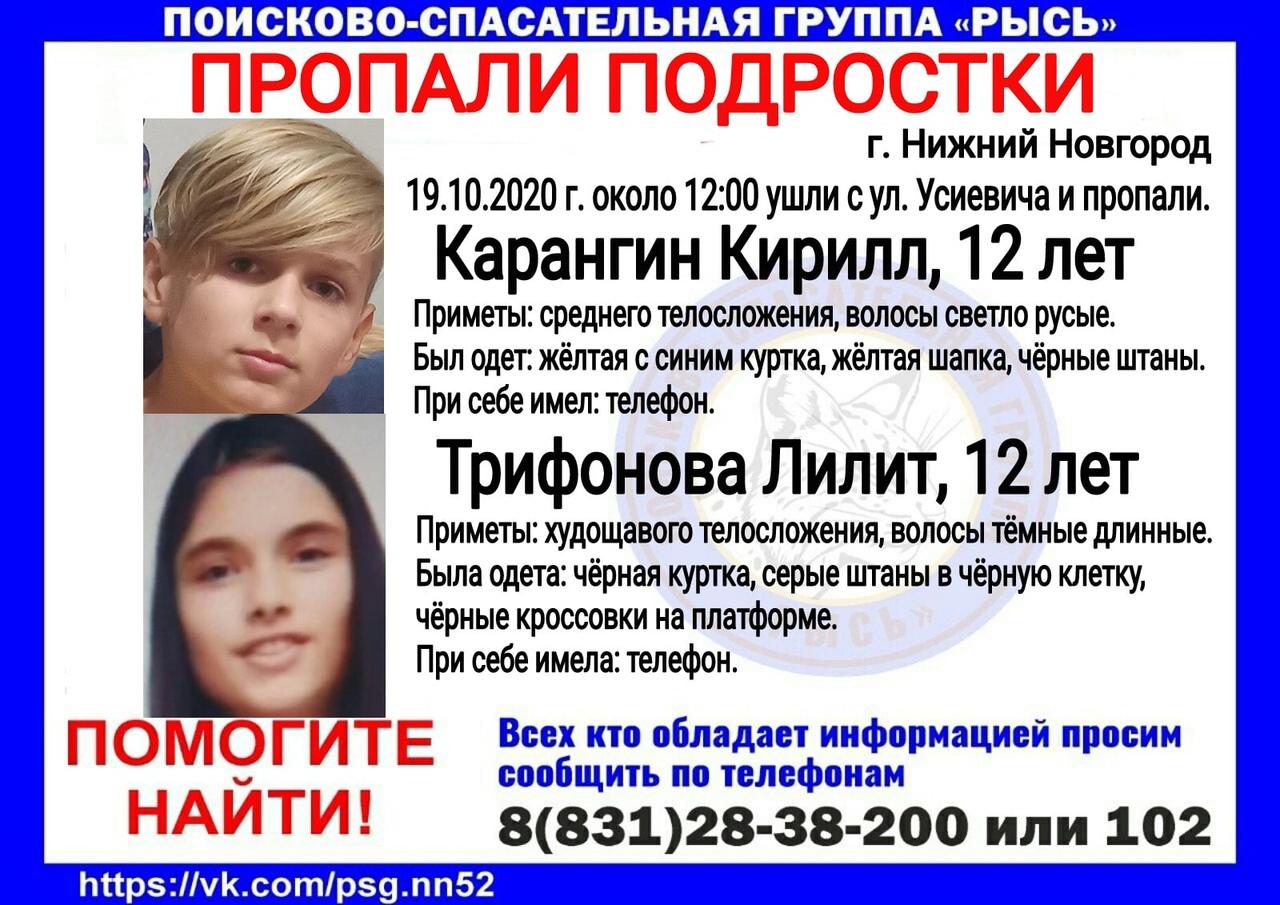 Карангин Кирилл 12 лет Трифонова Лилит