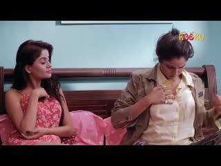 Shemale (2020) Season Hindi Kooku