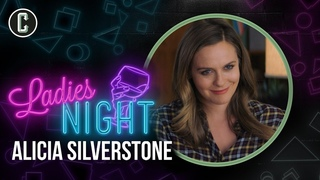 Alicia Silverstone on Clueless, The Wonder Years, Bad Therapy and More - Collider Ladies Night