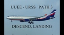 MSFS 2004 WILCO A 332. UUEE-URSS. PATH 3