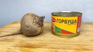 Готовлю ДВА РАЗА в ДЕНЬ! Салат из СВЁКЛЫ и РЫБНОЙ консервы, который ПОНРАВИТСЯ МНОГИМ!