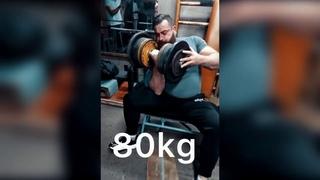 Genadi Kvikvinia Biceps Workout! 80KG!