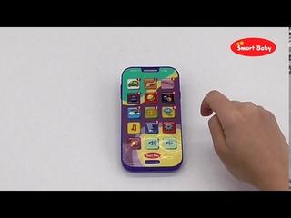 """ТМ """"Smart Baby"""" Обучающий телефончик, изучаем цифры, цвета, явления природы, 10 песенок, JB0205582"""