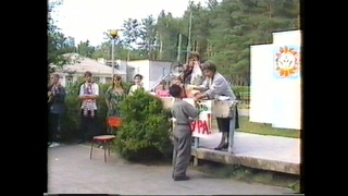 № 26. 1995 год. Торжественная линейка.