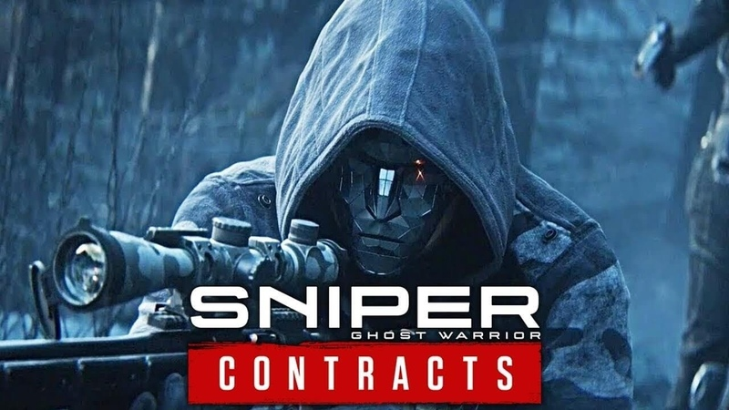 Sniper Ghost Warrior Contracts мисия 1