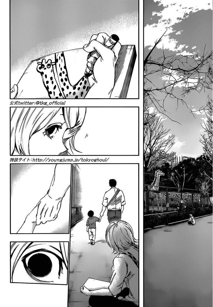 Tokyo Ghoul, Vol.13 Chapter 122 Yellow Bell, image #3