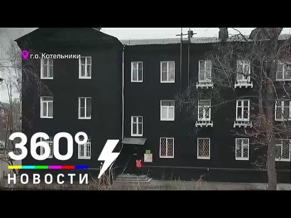 По желанию Левина из Интернов сталинский дом в Котельниках перекрасили в черный цвет