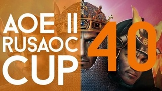 Rusaoc Cup 40: Empire Wars - Arabia