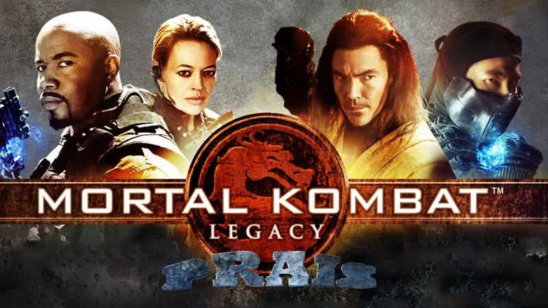 Смертельная битва 3 Наследие 2011