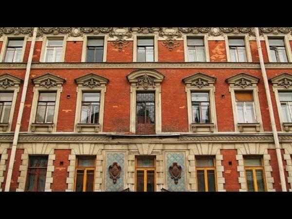 Стили национального романтизма в Санкт Петербурге