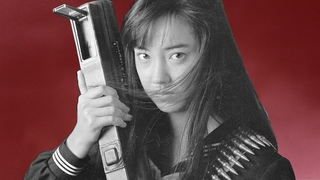 Just a Girl With a Rocket Launcher   Shoujo Commando Izumi (1987)