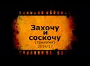 Кино АLive2758.[S\|/m|e|t\|/t|o.Q|u|a|n\|/d|o.V|o|g\|/l|i|oтрилогия=2014/17 MaximuM