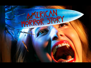 American Horror Story 2.0