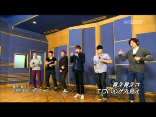 A Song For You  - U-KISS MYSTERIOUS LADY & SHE'S MINE (LIVE)
