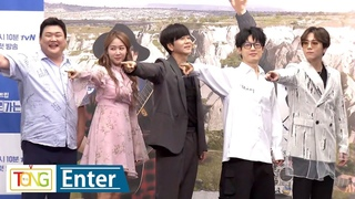 [Full ver.] Ha Hyunwoo, Yoon Dohyun, Lee Hong Gi, SOYOU, Kim JunHyun  Road to Ithaca press conf 20180712