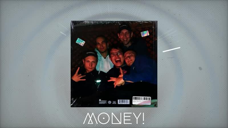 Roobi Roid Money