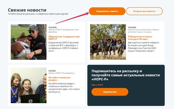 Как добавлять новости на сайт компании дистанционные курсы по созданию сайта