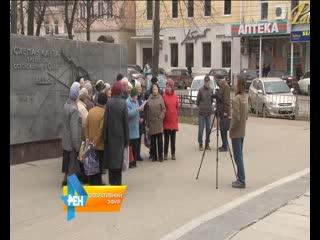 Протест против новых проездных, образцово-показательная проверка губернатора  сегодня в программе Оперативный эфир
