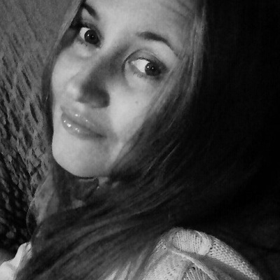 Лидия Лисина