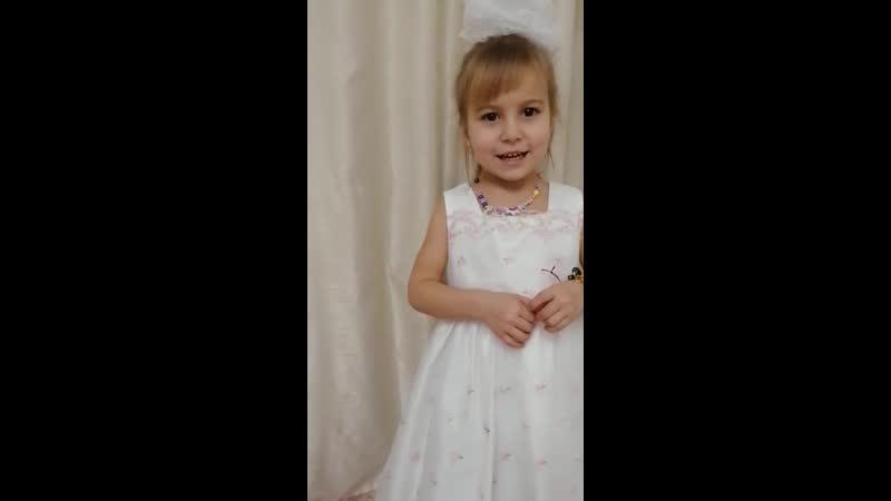 саяпова Амина