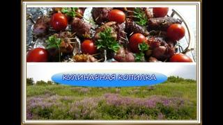 ГОТОВЛЮ В КАЗАНЕ БЕСПОДОБНО ВКУСНЫЙ ОБЕД!!!РОДНЫЕ БУДУТ В ВОСТОРГЕ!!!ЛЕГКО,ПРОСТО,ДОСТУПНО!!!