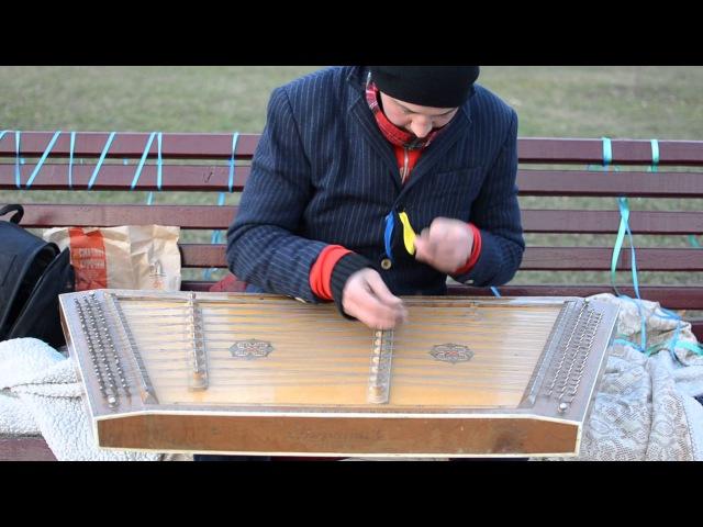 Petro Cimbal spiller cimbalom Kharkiv Ukraine