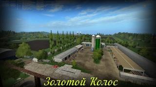 Золотой Колос для FS19 ► #1 - С чего начнём? ◄ Farming Simulator 19