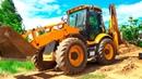 Трактор Экскаватор и Бетоновоз Веселые истории про машинки для детей