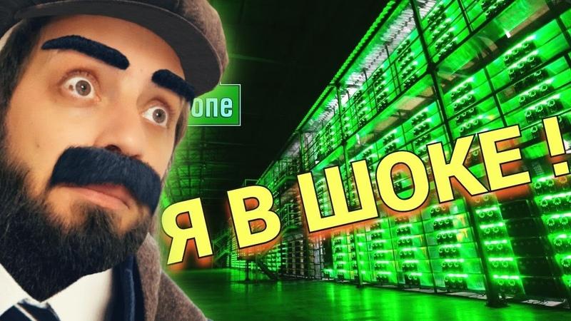 Самые Большие Майнинг Фермы в России Китае ТОП 7 Bitcoin Mining Nicehash Gpu Gtx Альткоины