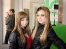 Фотоальбом Ксюши Накаряковой