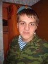 Личный фотоальбом Ромы Алексеева