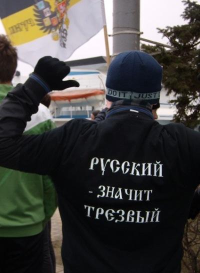 картинки русский значит трезвый в капюшоне тебя