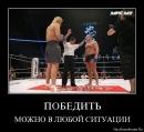 Фотоальбом человека Ильнура Рахимова
