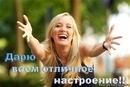 Личный фотоальбом Галины Цветковой