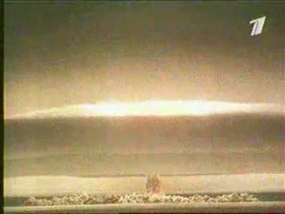 Самый мощный взрыв в истории человечества... Взрыв советской термоядерной царь-бомбы Кузькина мать