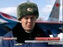 Русские витязи и Стрижи - подготовка к юбилею 20 лет