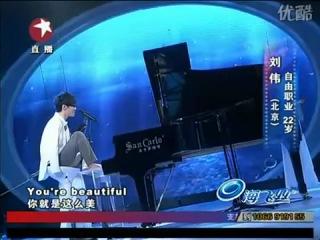 Armless pianist liu wei - you're beautiful (winner of china's got talent final 2010).