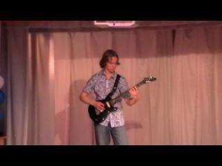 Кирилл Родионов-конкурс гитаристов