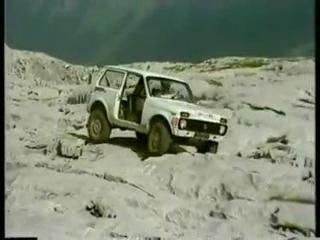 Jean Claude Briavoine Lada Niva 4x4 trial