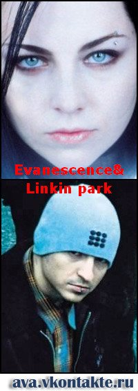 evanescence and linkin park- the best | ВКонтакте