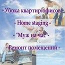 Фотоальбом Натальи Воробьевой